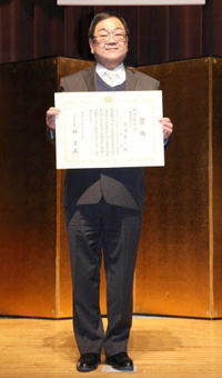 Associate Professor Naruse at the Commendation Ceremony (at MEXT)